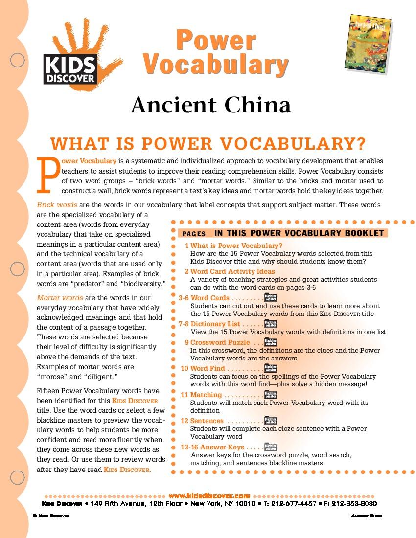 PV_Ancient-China_059.jpg