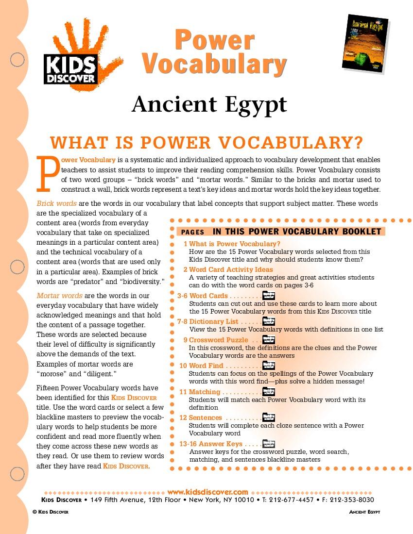 PV_Ancient-Egypt_109.jpg