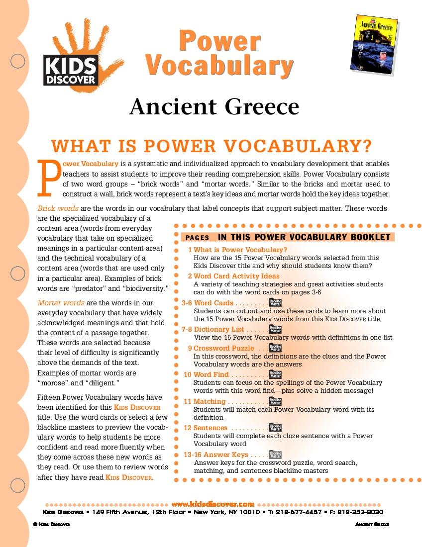 PV_Ancient-Greece_032.jpg