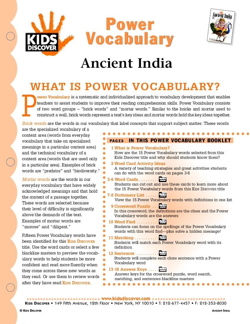 PV_Ancient-India_129.jpg
