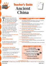 TG_Ancient-China_059.jpg