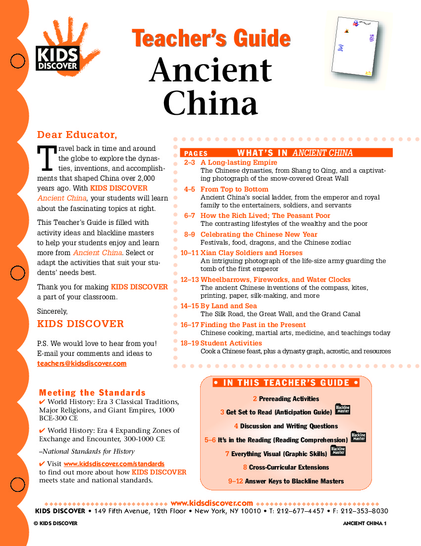 Chinese Food Culture Pdf