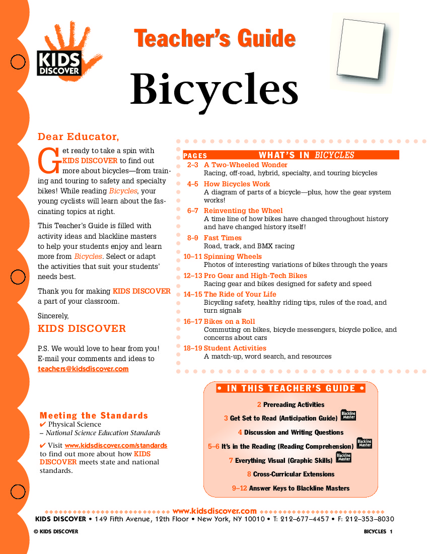 TG_Bicycles_143.jpg