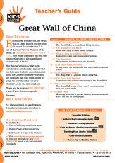 TG_Great-Wall-of-China_192.jpg
