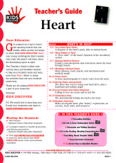 TG_Heart_055.jpg