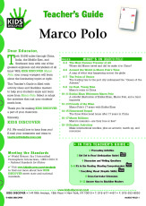 TG_Marco-Polo_112.jpg