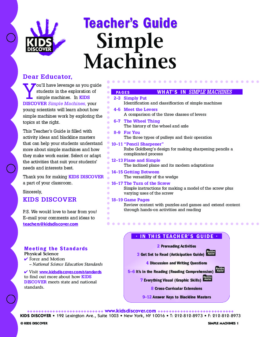 TG_Simple-Machines_152.jpg