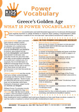 This free Vocabulary Packet for Kids Discover Greece's Golden Age is a systematic and individualized approach to vocabulary development and enables teachers to assist students in improving their reading comprehension skills.