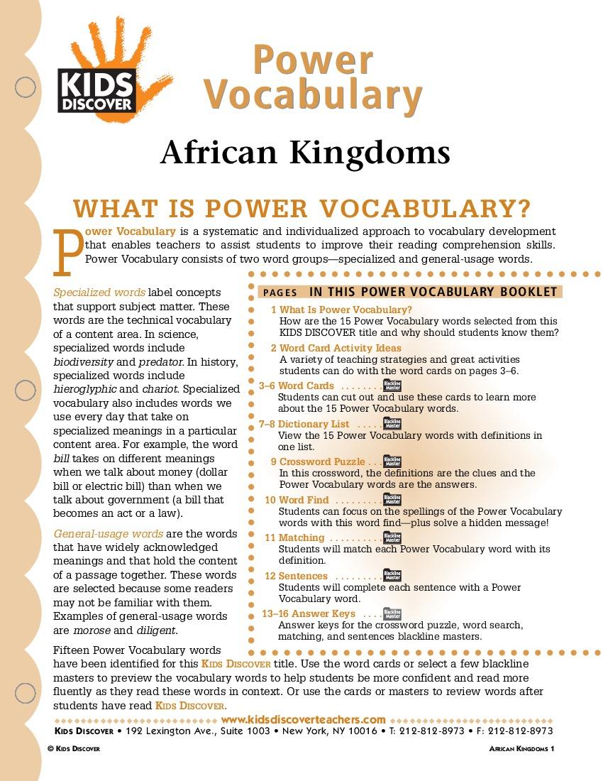 PV_African-Kingdoms_078.jpg