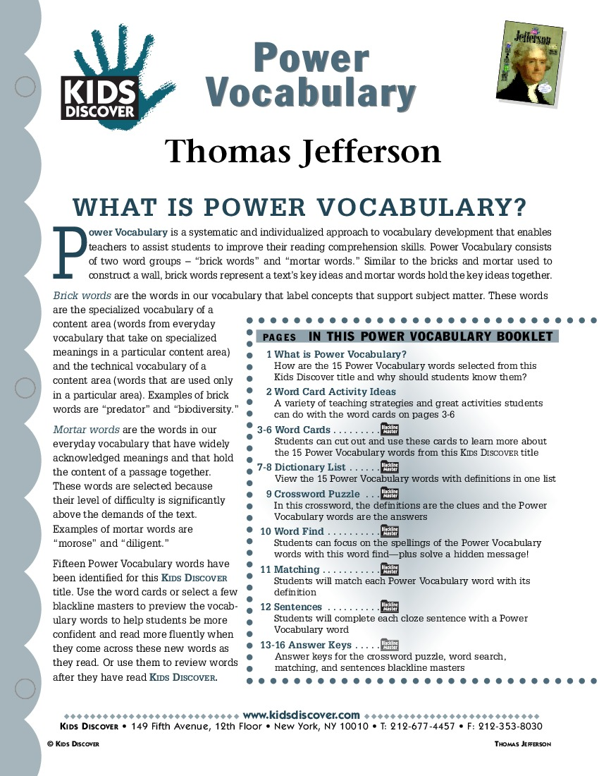 PV_Thomas-Jefferson_066.jpg