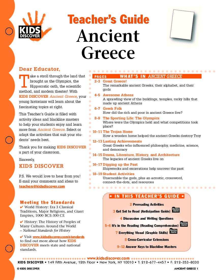 TG_Ancient-Greece_032.jpg