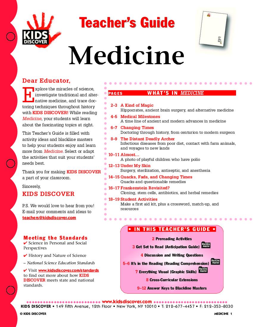 TG_Medicine_119.jpg