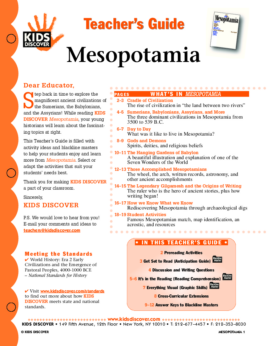 worksheet mesopotamia worksheets worksheet study site introduction to a computer essay restricted response item ancient mesopotamia facts worksheets teaching resources