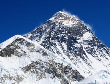 Mt_Everest